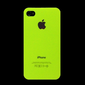 I WANT IT!!!!!!!! I am really into neon yellows now! :D @meganwakley