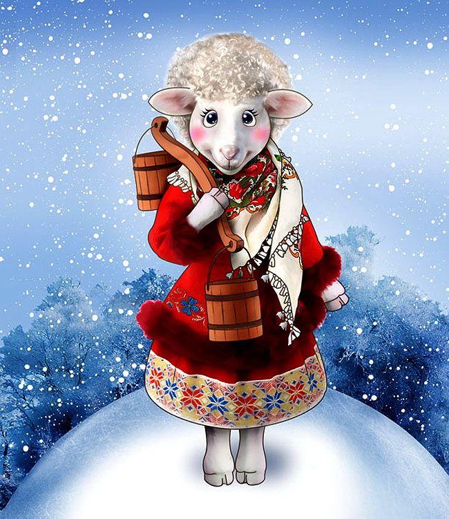 Внимание, открытки с овечками с новым годом