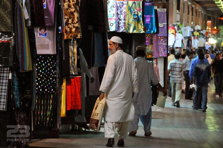 Fabric at the Old Souq photo   23 Photos Of Dubai