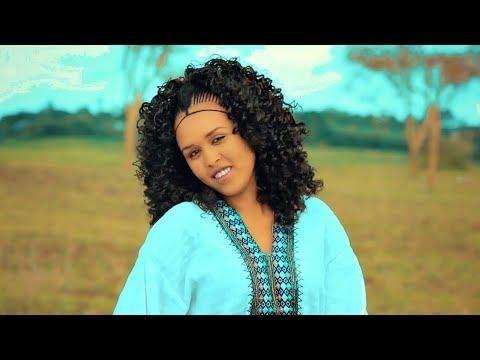 Kidist Tenagne - Mar Eshete   ማር እሸቴ - New Ethiopian