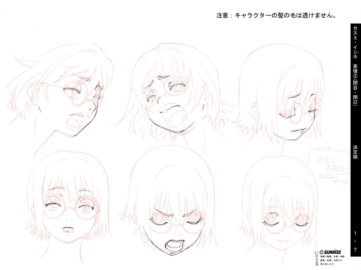 Line Drawings Of Facial Expressions : Images about king of thorn digital art book on