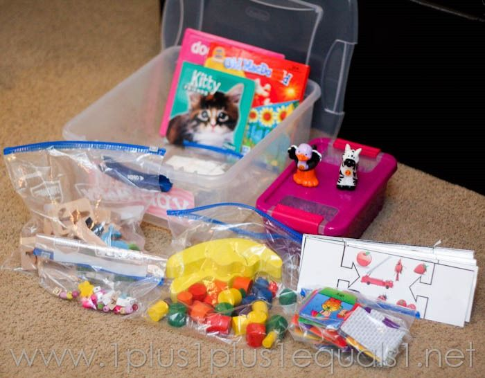 All By Myself Preschool Boxes -5668