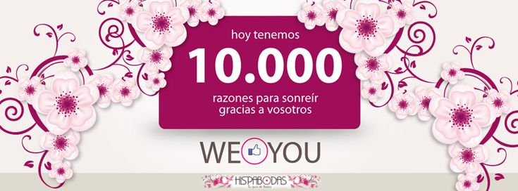 Hispabodas: 10.000 razones para sonreír, design by @eldiadesign