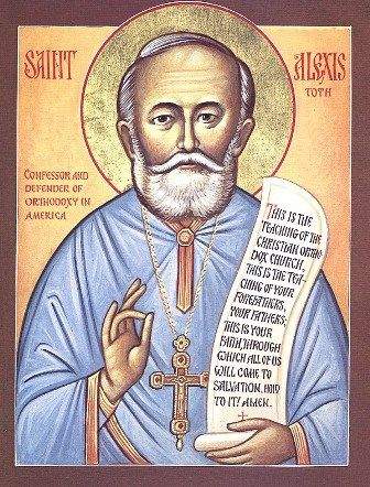 St Alexis Toth