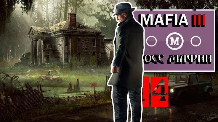 """MAFIA III  [#14] - ПРИКОЛЬНОЕ ПРОХОЖДЕНИЕ ИГРЫ:  """"СОЗВАТЬ СХОДКУ""""-MOLLAN..."""
