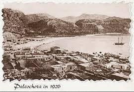 Image result for paleochora
