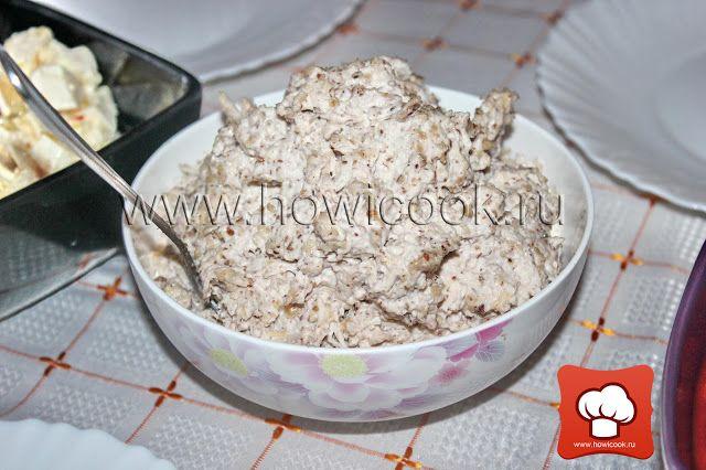 Салат с курицей и орехами по-армянски