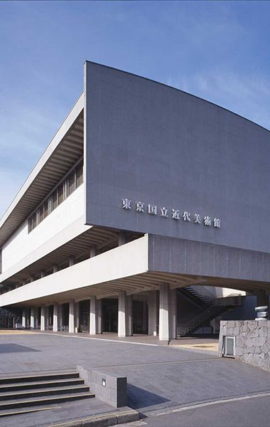 The National Museum of Modern Art, Tokyo | The National Museum of Modern Art, Tokyo