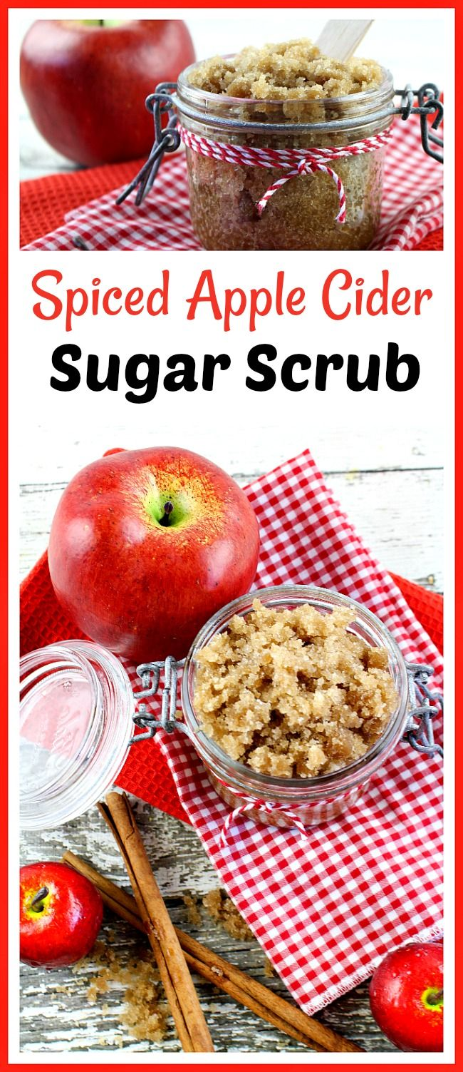 Spiced Apple Cider Sugar Scrub- An easy way to keep your skin looking beautiful and enjoy the scents of fall at the same time is with this DIY spiced apple cider sugar scrub! | body scrub, DIY gift idea, homemade gift idea, fall sugar scrub, autumn sugar scrub, homemade beauty product, DIY beauty recipes, #sugarscrubs