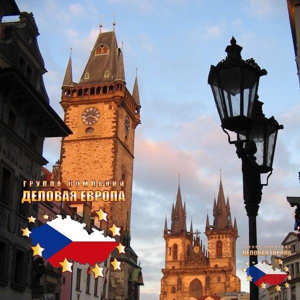 Вся недвижимость Чехии http://portal-eu.ru  Представляем Вам ЕДИНЫЙ ПОРТАЛ ЕВРОПЕЙСКОЙ НЕДВИЖИМОСТИ, где каждый обязательно найдет интересующий его объект.  Вся недвижимости Чехии на одном сайте: http://portal-eu.ru
