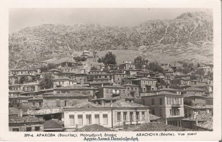 Arachova east view . Louka Papalexandris  Archives
