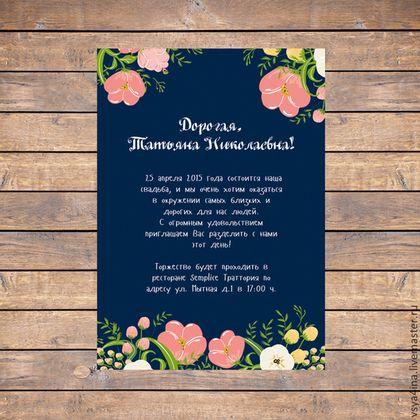 """Купить Приглашение """"Мультяшки"""" - темно-синий, синий, коралловый, розовый, персиковый, приглашения на свадьбу, пригласительные"""