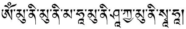 Sánscrito y Tibetano sanscrito-uchen