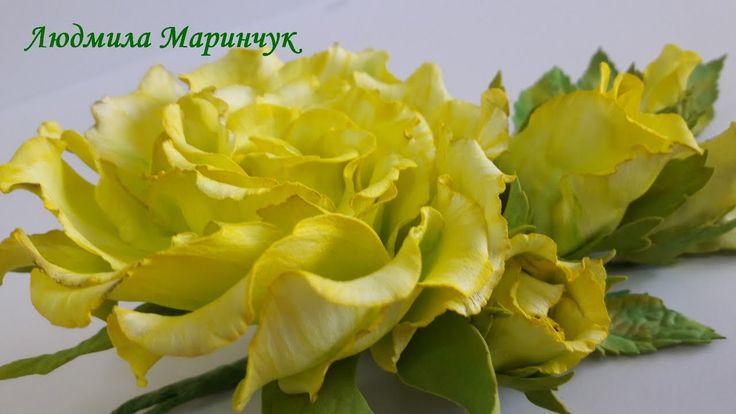 МК.Роза с фоамирана и бутончики! часть №2 How to make a rose from foamir...