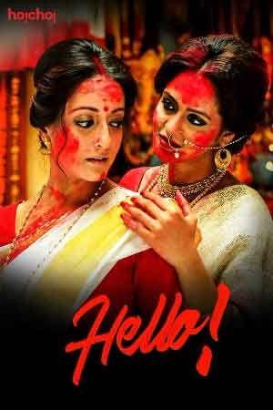 Hello Web series 2017 Hindi Season 01 All Episodes - Love U