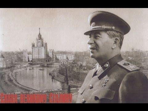 Крипто. Смерть Сталина. Было ли убийство?