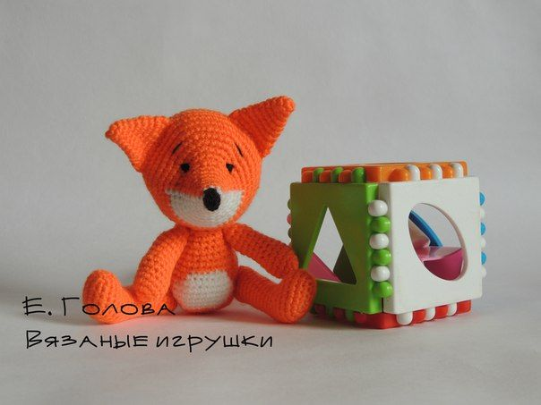 Вязаные игрушки от Евгении Головой