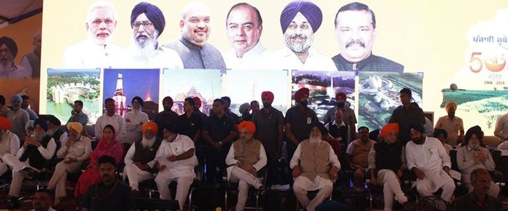 The contentment I felt while participating in the 50th Anniversary celebrations of Punjabi Suba, cannot be put in words. I express my gratitude to BJP National Leader Mr. Amit Shah Ji, Union Finance Minister Mr. Arun Jaitley Ji & Union Minister of State for Social Justice and Empowerment Mr. Vijay Sampla Ji for joining us in the celebrations. #youthakalidal #bikramsinghmajithia