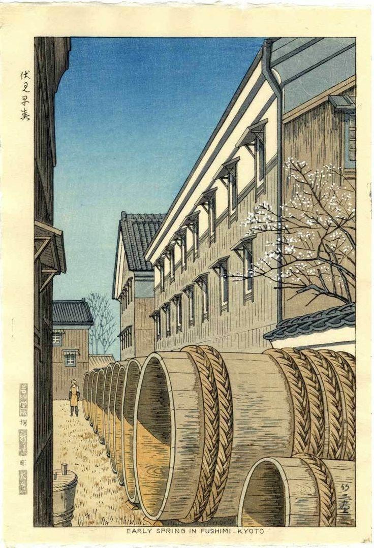 TAKEJI ASANO - Early Spring in Fushimi FUSHIMI SAKE 1953