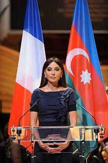 Mehriban Arif qizi Aliyeva (Azerbaijani: Mehriban Arif qızı Əliyeva) (born 26 August 1964, Baku) is the First Lady of Azerbaijan since 2003, head of Azerbaijan's Heydar Aliyev Foundation and the wife of its current president Ilham Aliyev.