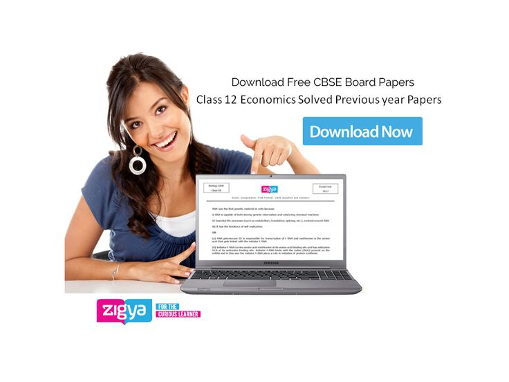 #download 2017 economics solved   CBSE board paper free