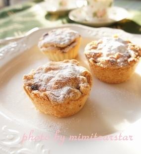 ミンスパイ☆イギリスのクリスマス菓子|レシピブログ