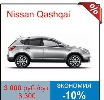 Аренда автомобилей в Новосибирске, Прокат автомобилей в Новосибирске.