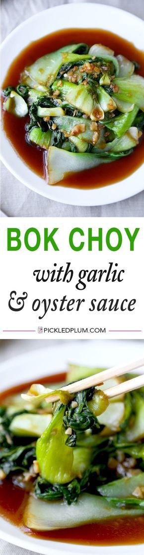 Bok Choy With Garlic & Oyster Sauce - Theres no delivery required for this delicious, healthy and easy Bok Choy With Garlic and Oyster Sauce Recipe! Ready in 10 minutes from start to finish. Recipe, vegetables, Chinese food, appetizer, stir fry | pickled