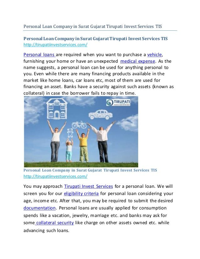 Personal Loan Company In Surat Gujarat Tirupati Invest Services Tis Http Tirupatiinvestservices Com Personal Loans Are Loan Company Personal Loans Investing