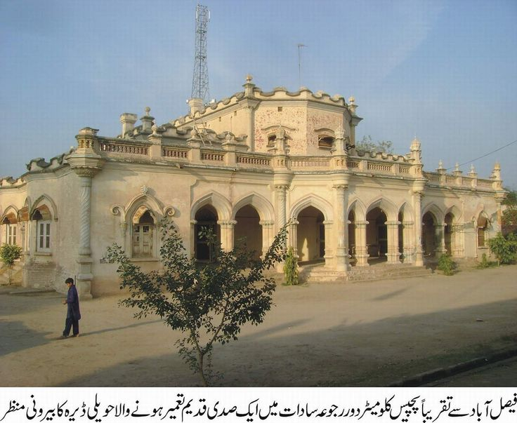49 Best Faisalabad Beautiful Places Images On Pinterest Beautiful Places Pakistan And Palace