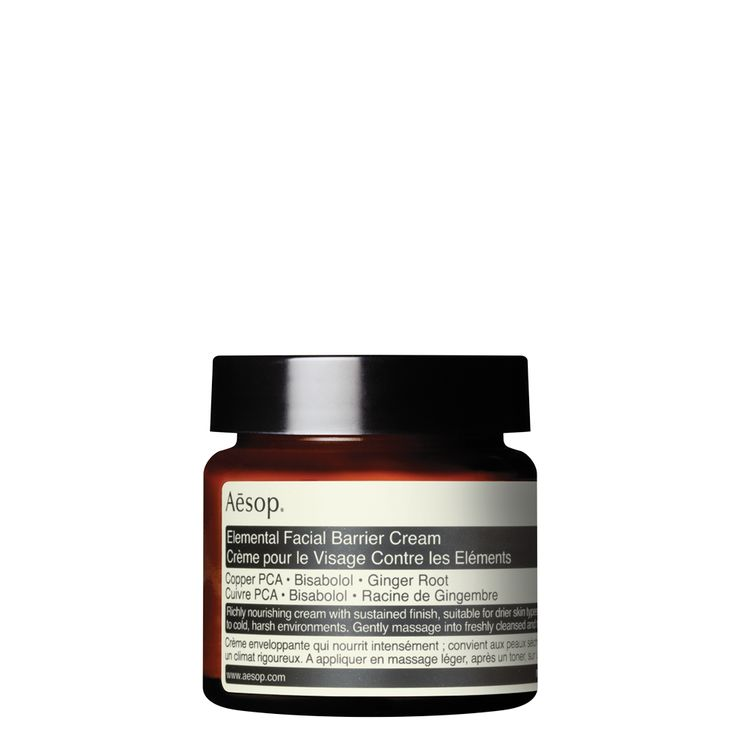 Aesop Moisturizer with Copper - amazing for you skin!