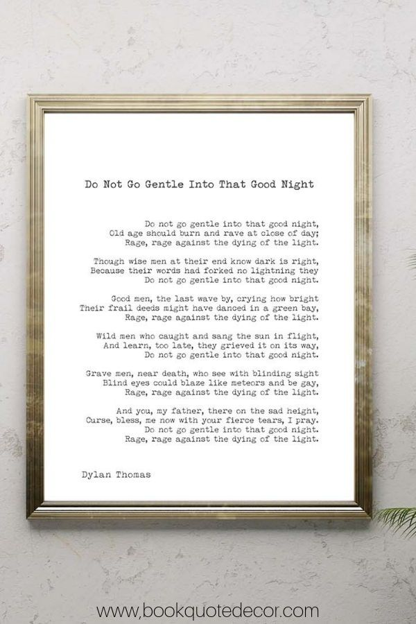 Dylan Thomas Poem Print Do Not Go Gentle Into That Good Night