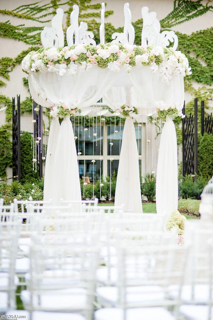 White wedding ceremony location