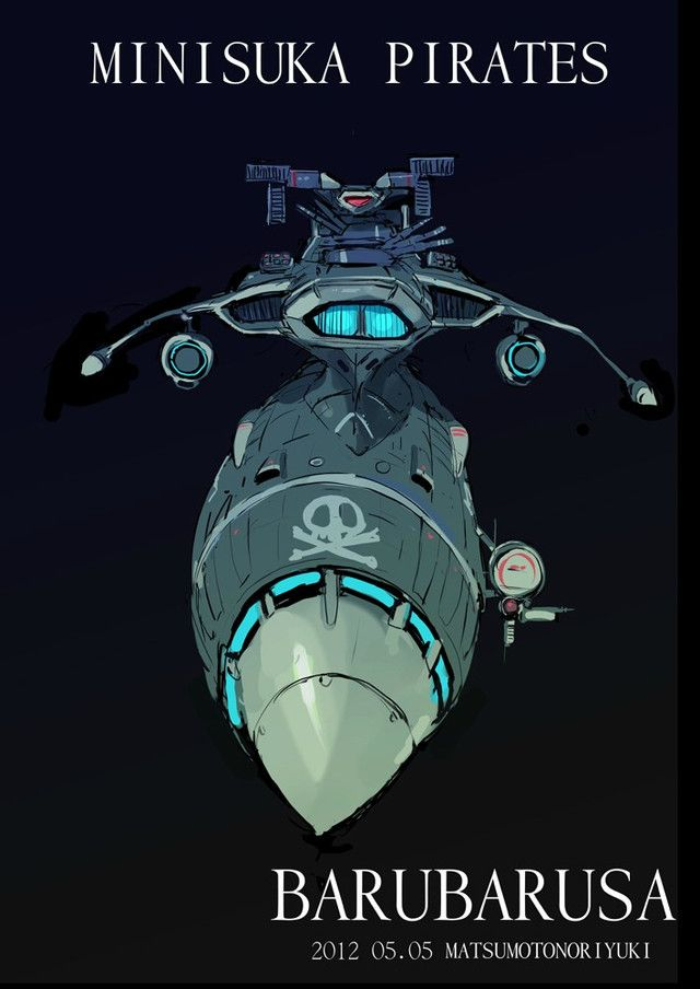 "Crunchyroll - Gallery of ""Bodacious Space Pirates"" Ship Art From Novel Illustrator"