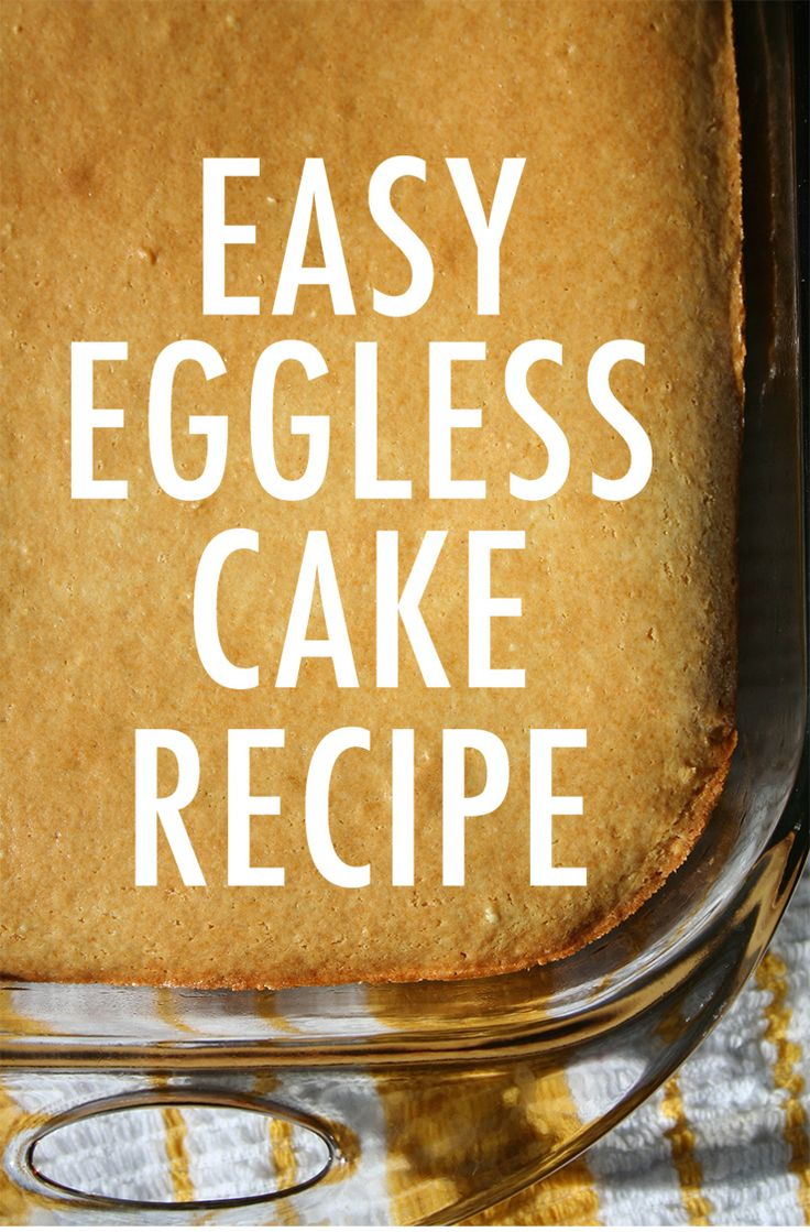 It might seem like culinary impossibility, but this is for real: an easy recipe for eggless vanilla cake. And it's fantastic. On Craftsy!