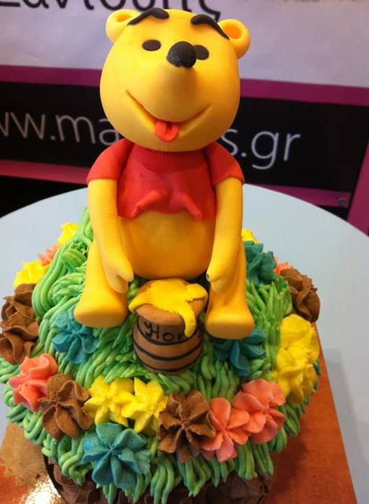Το Giant Cupcake της Μαρίνας!!
