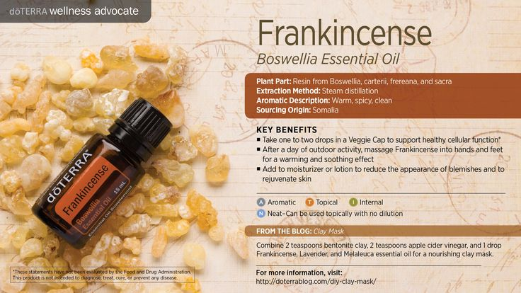 Renowned as one of the most prized and precious essential oils, Frankincense has extraordinary internal and external health benefits. It's soothing and beautifying properties are used to rejuvenate skin and reduce the appearance of scars and stretch marks, promote cellular health, and help maintain a healthy immune system.