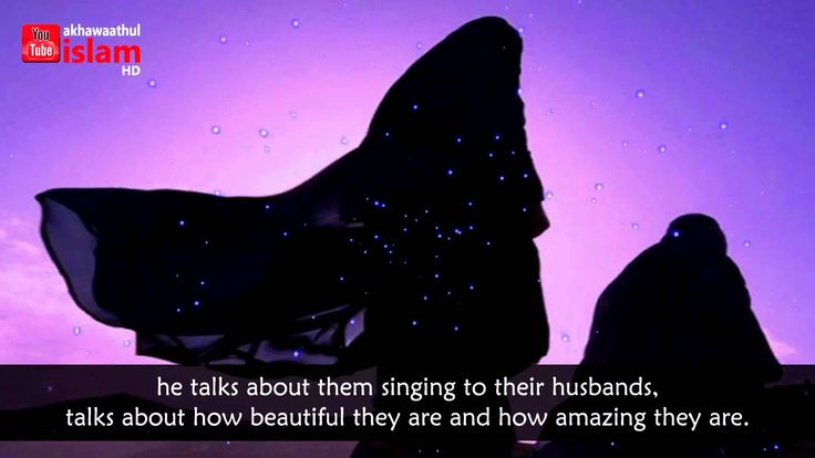 The women  of  Jannah ᴴᴰ - beautiful reminder !