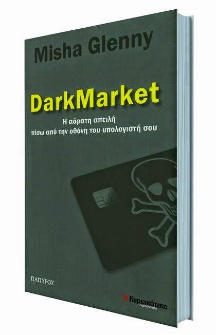 skepseis & photos: DARK MARKET
