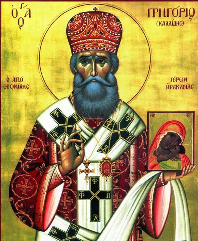 Πνευματικοί Λόγοι: Ένας Άγιος περιγράφεται από μία συγγενή του (βίντε...