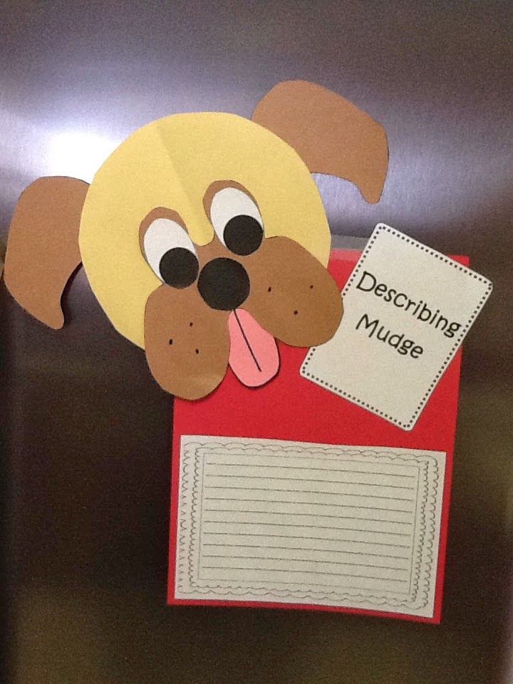 Describing Mudge Craftivity..included in my First Grade Reading Street unit or you can purchase just the craftivity.  This writing activity would be perfect for any Henry and Mudge book.  Use it in your sub plans! $