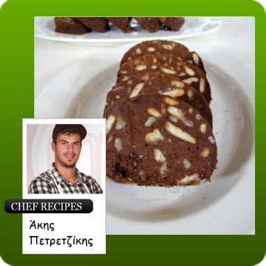 Κόρμος σοκολάτας - Συνταγές - Tlife.gr