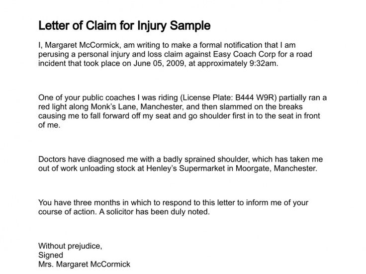 Letter Claim Sample Demand Pain And Suffering Compensation Request