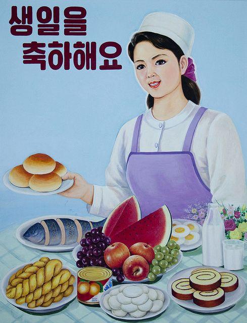 """Happy Birthday"" poster in a school - Pyongyang North Korea  © Eric Lafforgue www.ericlafforgue.com"