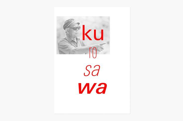 Optics - Deutsches Filmmuseum - Kurosawa film series postcard