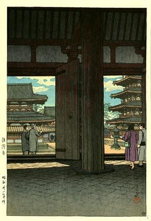 Horyuji Temple  by Kawase Hasui, 1956  (published by Watanabe Shozaburo)