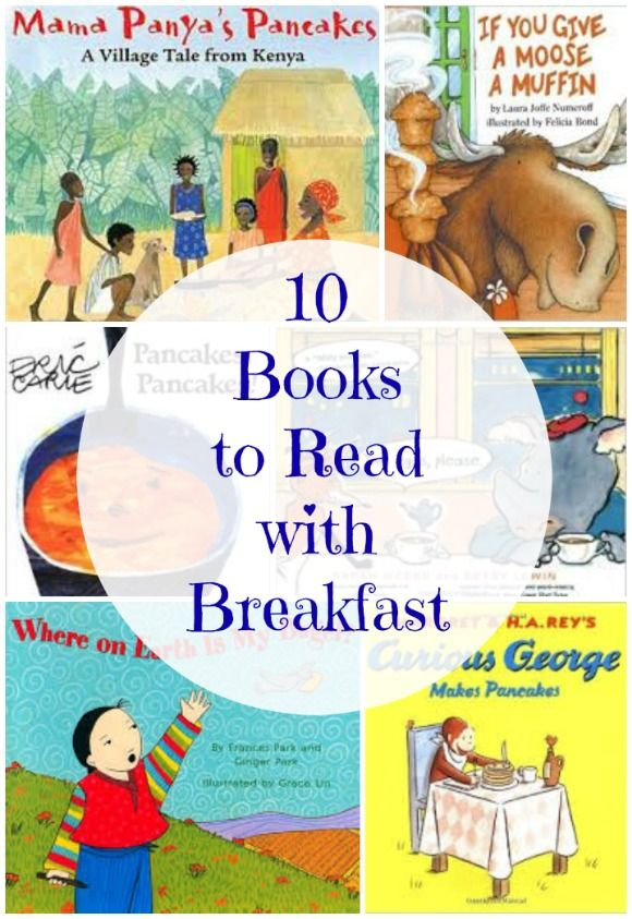 Why not try having story time at the breakfast table -- Here's how it worked for us + some super books to read!