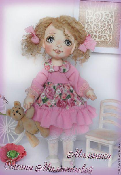 Коллекционные куклы ручной работы. Леночка.Кукла текстильная. Я нашла хозяйку.. Подарки с душой. Ярмарка Мастеров. Кукла текстильная