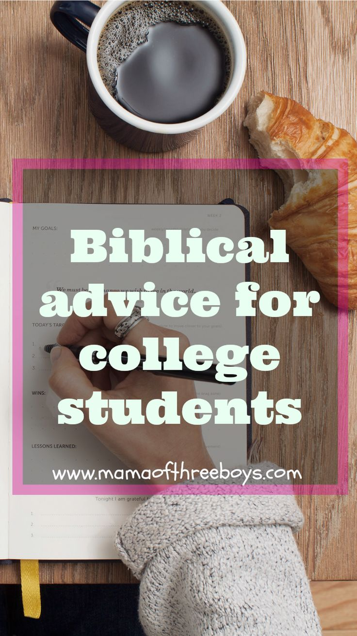 encouragement for college students