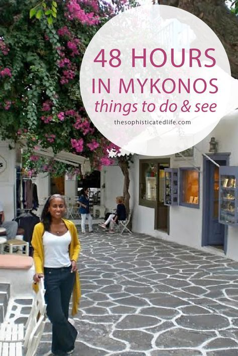48 Hours in Mykonos Greece-Things to Do & See! Travel here to Eat Greek Food, Sail on the Aegean Sea, Marvel at Greek architecture!